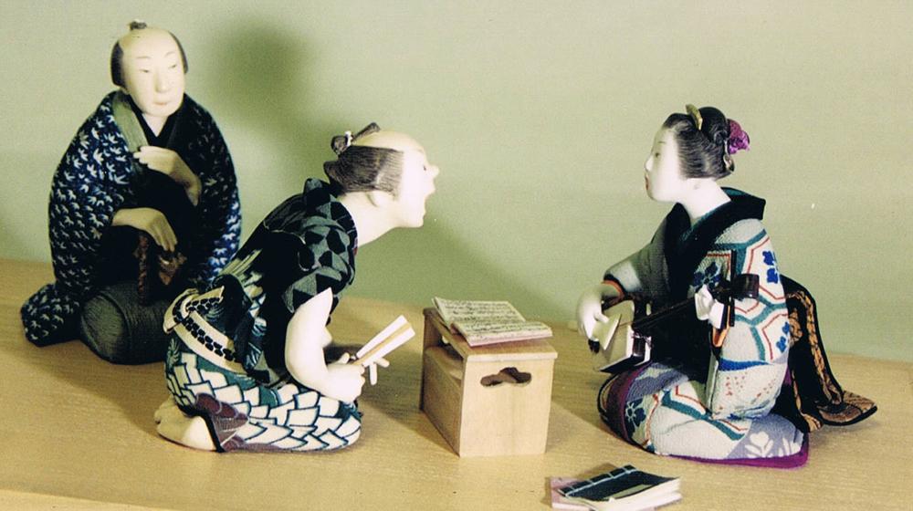 三味線 歌舞伎 清元教室